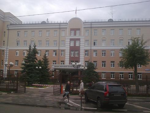 9 арбитражный суд москвы: