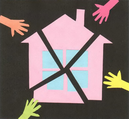 Договор дарения доли жилого дома и доли земельного участка.
