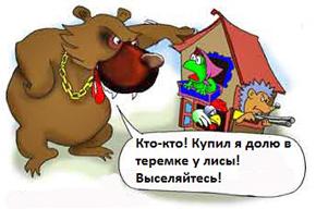 ДОЛЯ В КВАРТИРЕ выкуп незначительных долей в России больше невозможен