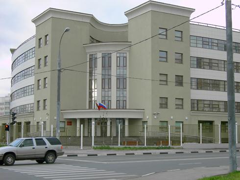 Программа переселения соотечественников в белгородскую область 2020