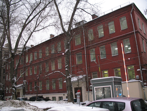 Тверской районный суд города Москвы